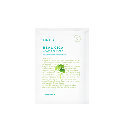 REAL CICA CALMING MASK